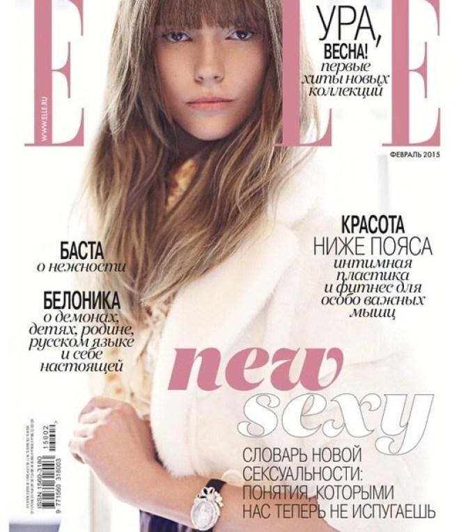 Portada Vogue portugal - danielastyling - blog de moda - blog colombiano - portadas de moda - fashion editorials 5