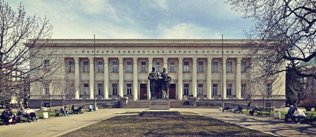 1280px-National_Library_-_Sofia