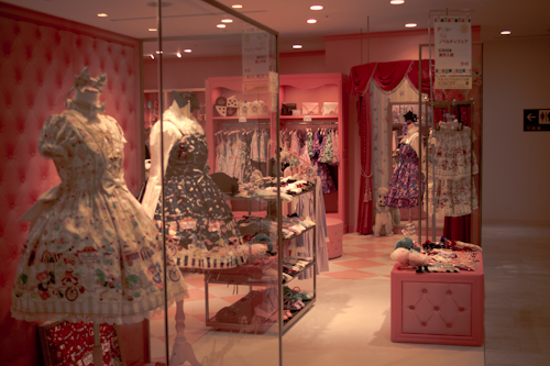 boutique lolira au japon