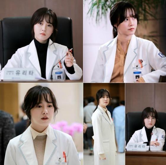 Blood – 블러드 Korean Drama 2015 – Watch best Korean drama ...