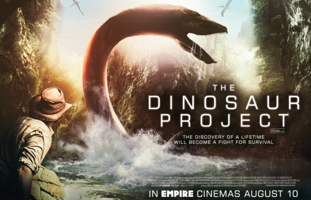 dinosaur_project_ver2_xlg