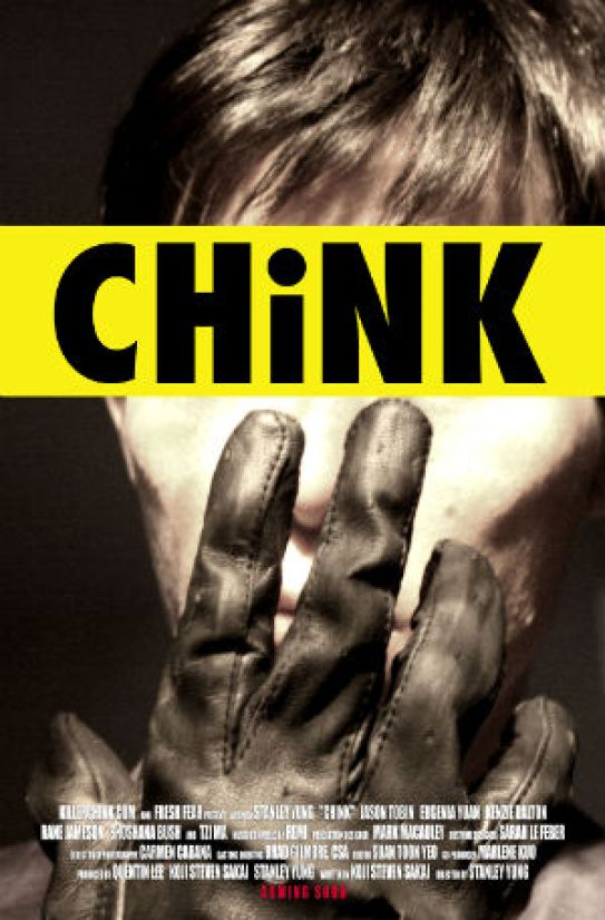 chink-poster-us-300