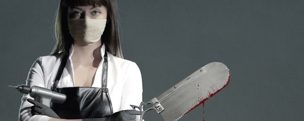 American-Mary-poster-banner