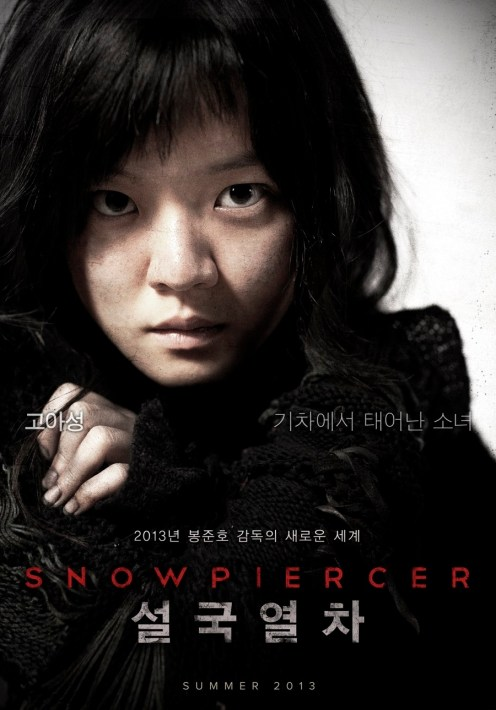 Snowpiercer_1_4_15_13
