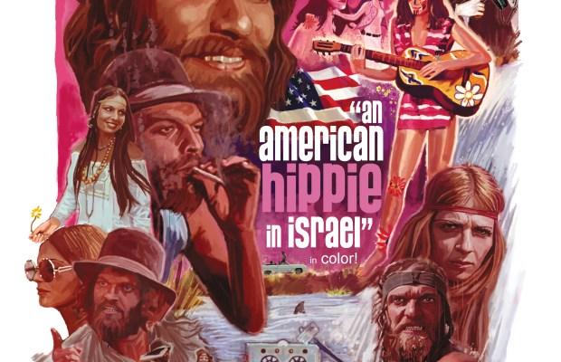 AMERICAN_HIPPIE_FINAL_300