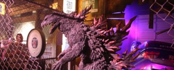 Godzilla_SDCC_Banner_7_16_13