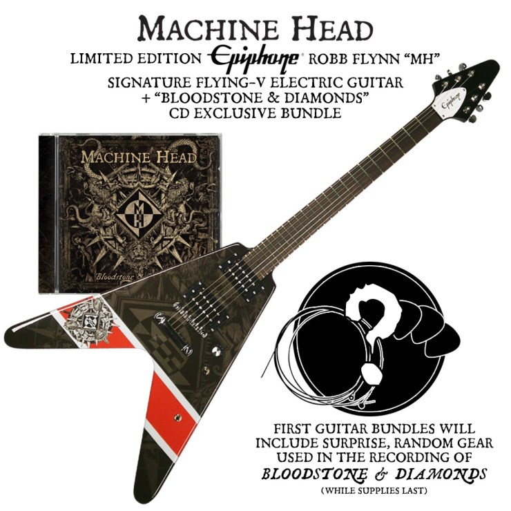 machineheadepiphonecontest2014