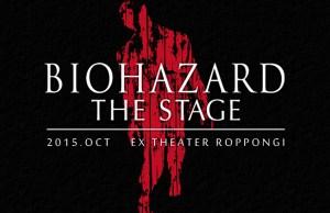 BiohazardPlay