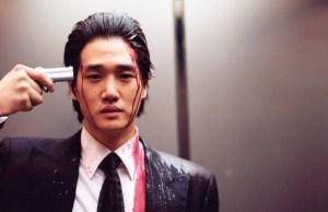 Yu Ji-tae Oldboy