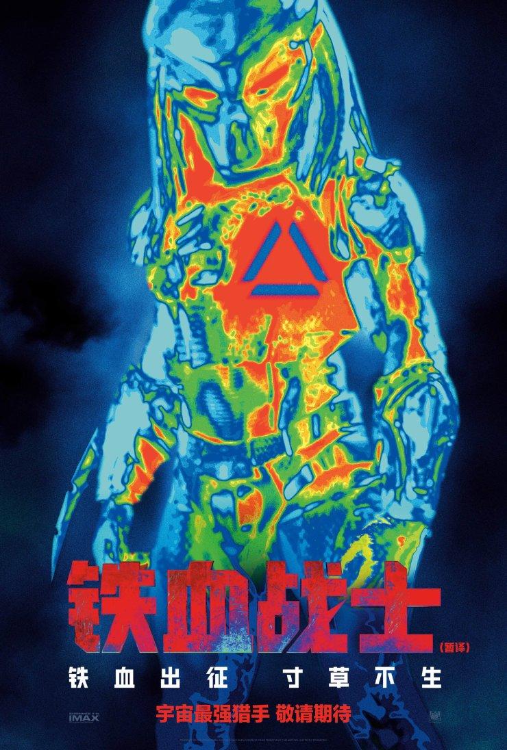 predator-poster.jpg?resize=740%2C1096&ss