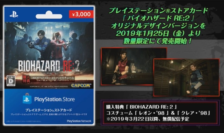 Classic 98 Costumes Announced As Dlc For Resident Evil 2