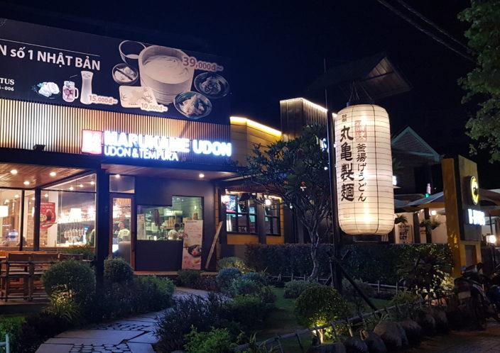 丸亀製麺@ベトナムと中間層・富裕層の拡大について