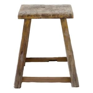 Vintage Antique Elmwood Stool or Side Table