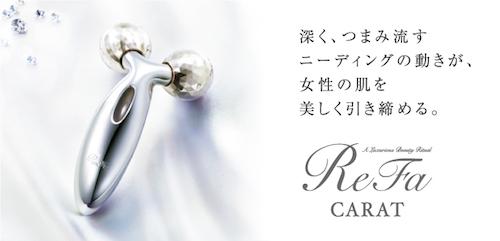 【R-16】CARATk_A