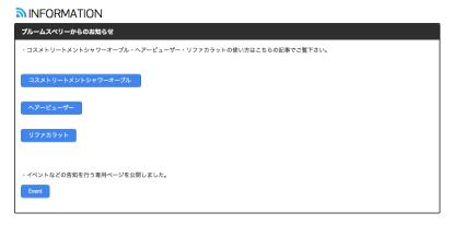 スクリーンショット 2014-07-26 20.53.52