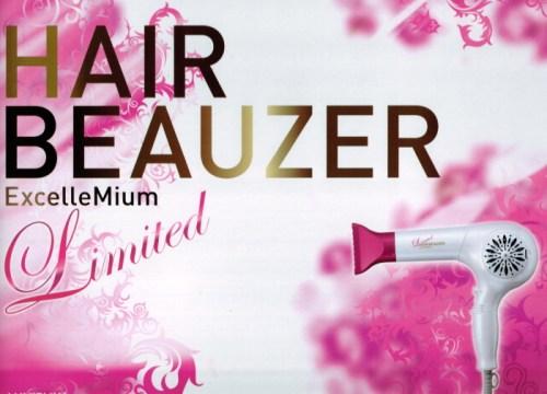 beauzer-limited01