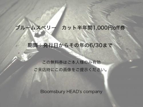 bloomsbury_4