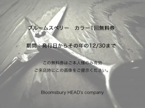 bloomsbury_5