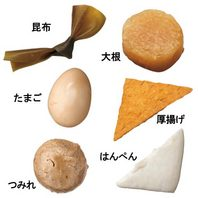 oden_01-thumb-198x198-4645