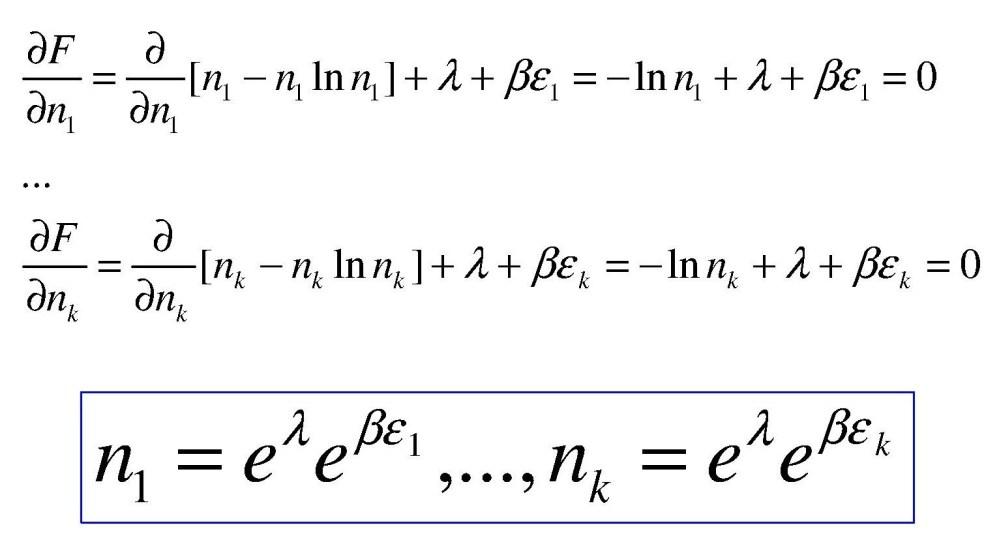 Distribuição de Boltzmann 1 - Dedução (5/6)