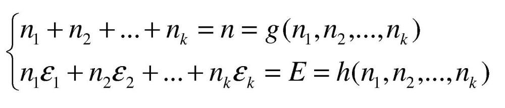 Distribuição de Boltzmann 1 - Dedução (2/6)