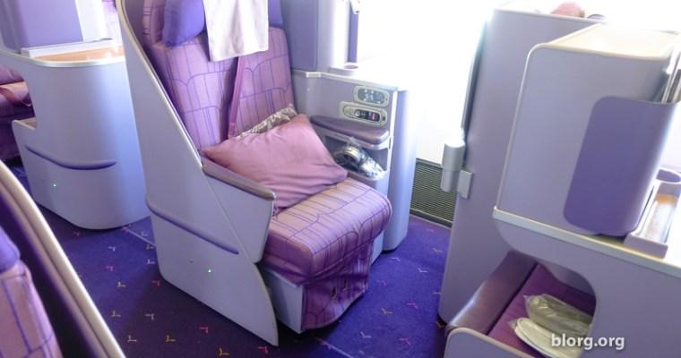 Thai Airways Business Class: Melbourne to Bangkok