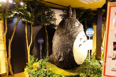 Totoro in Kyoto