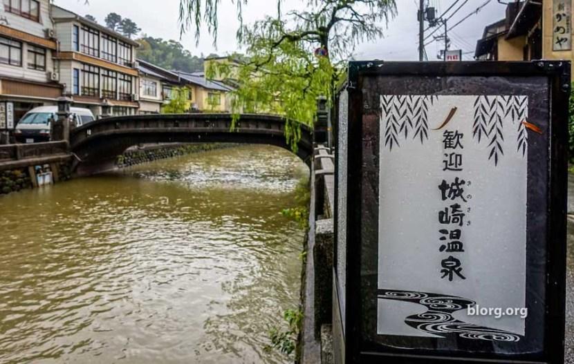 kinosaki onsen lantern