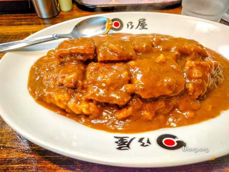 Hinoya Curry: The Legendary Curry of Japan