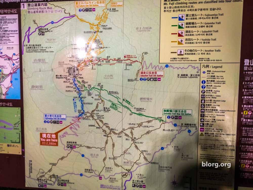 mt fuji map