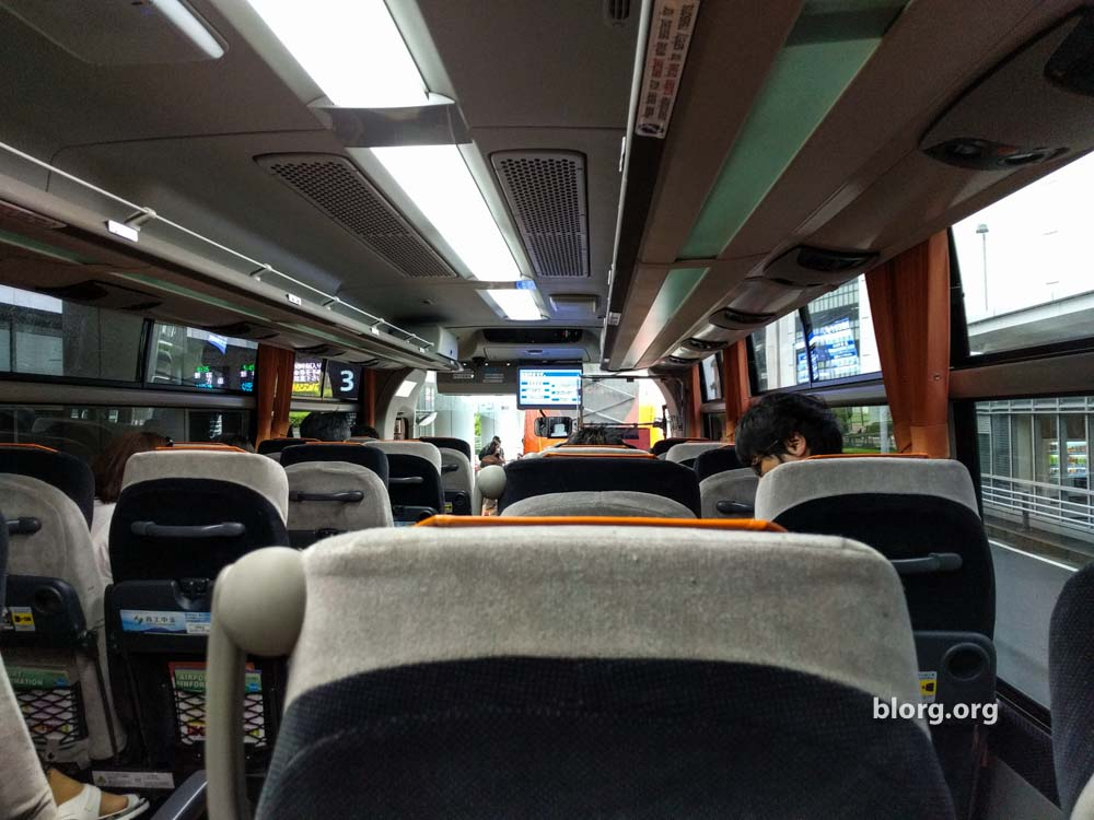 Haneda Airport to Tokyo Central by Airport Limousine Bus