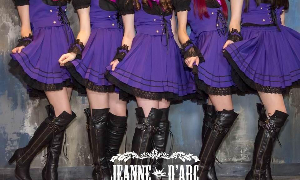 maid bar japan