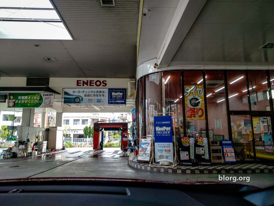 japanese gas station
