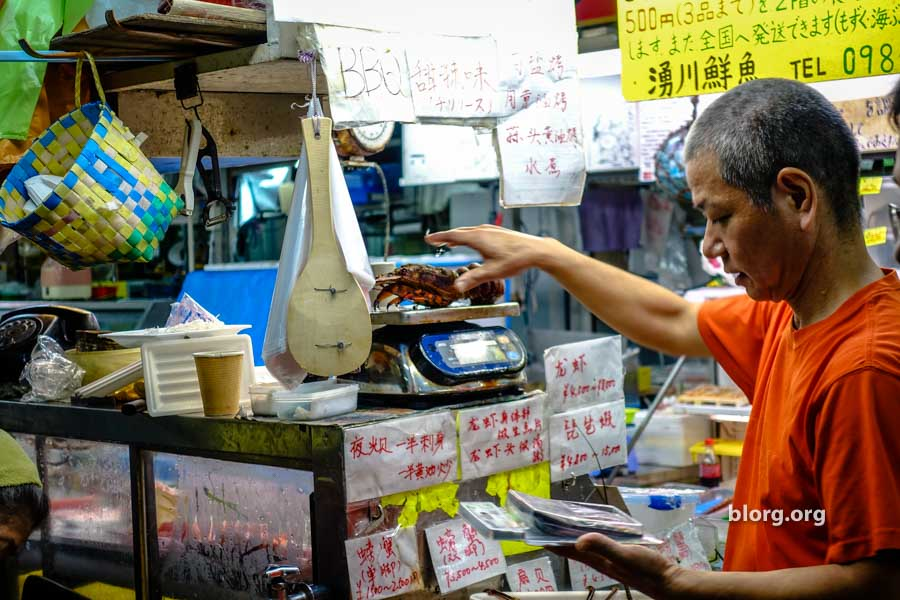 Okinawa Foodie: Fresh Fish from First Makishi Public Market