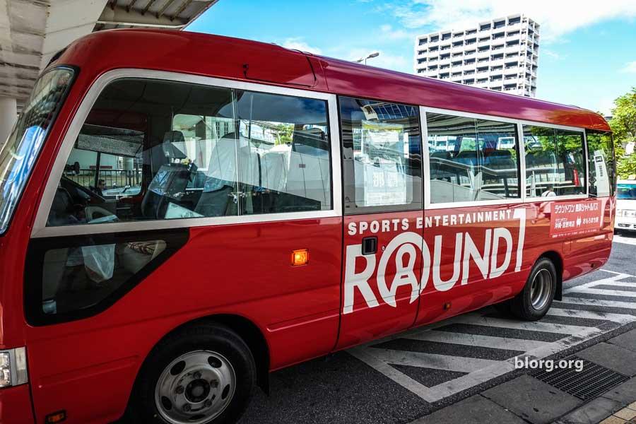 round1 okinawa bus