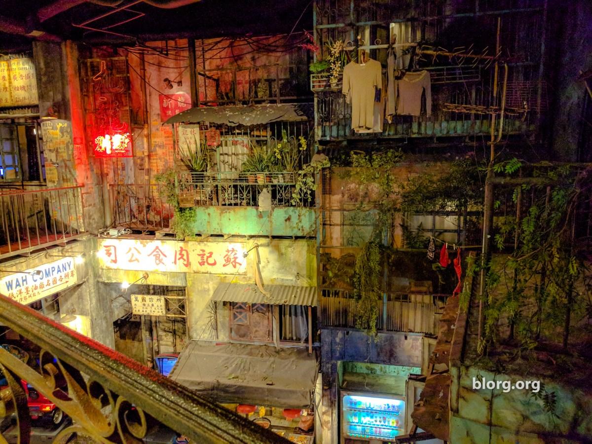 warehouse arcade japan