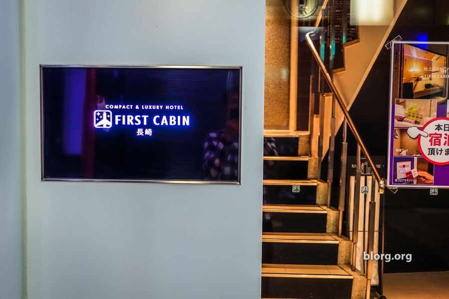 Getting Paid To Stay At Hotels: First Cabin Nagasaki
