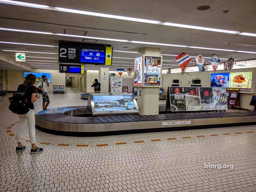 nagasaki baggage claim