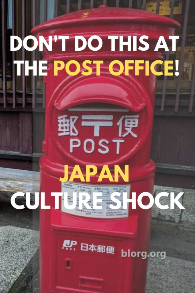 japanese post office box
