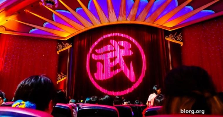 Universal Studios Japan: Dragonball Z 4D Experience