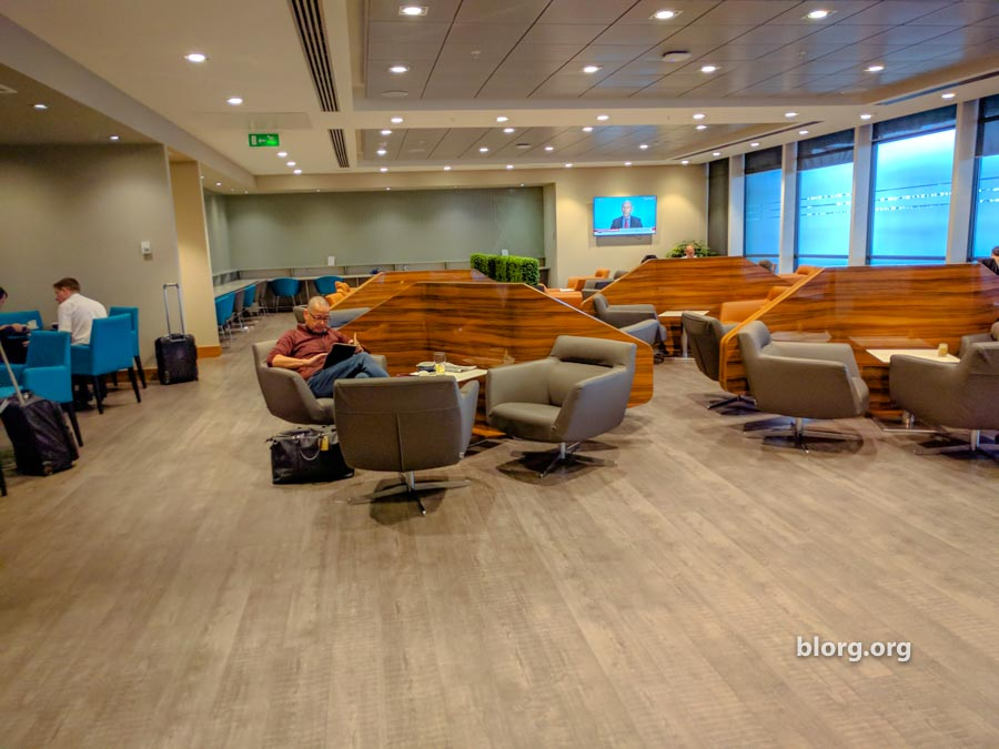 Airport Freeloader: DAA Executive Lounge in Dublin