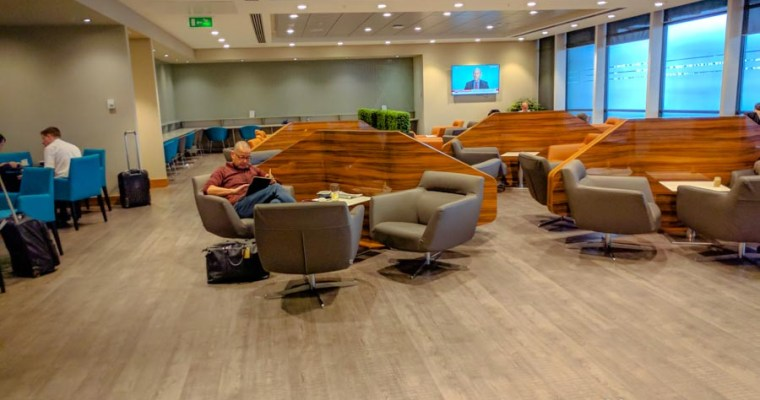 Airport Freeloader: DAA Executive Lounge in Dublin