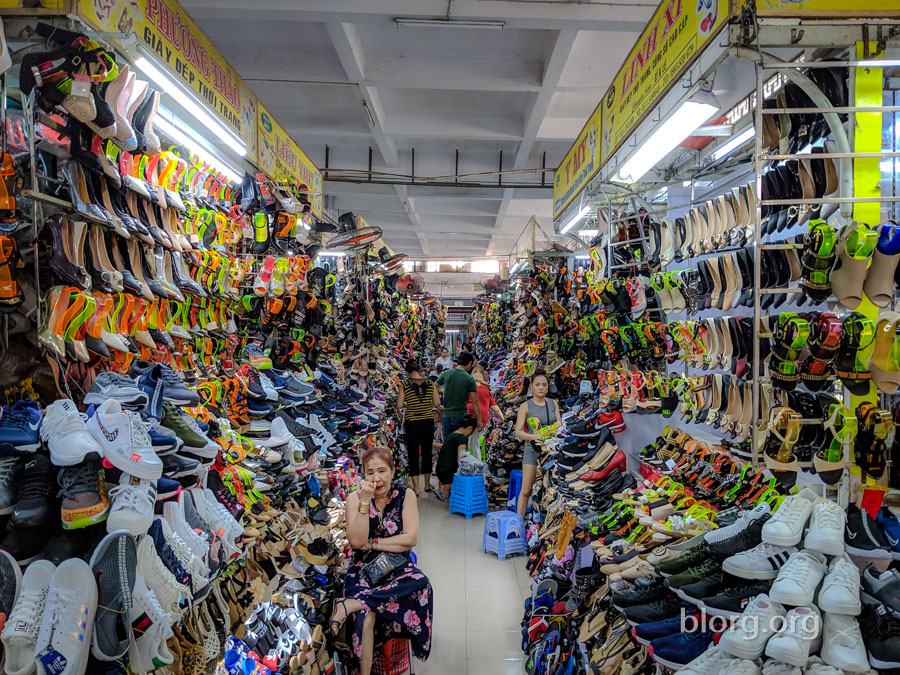 shoe alley