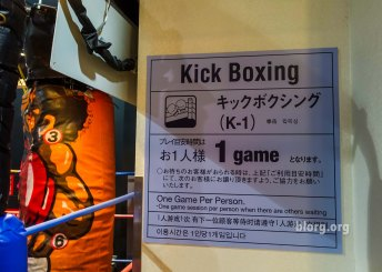 japanese boxing game