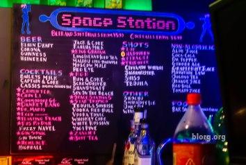 arcade bar