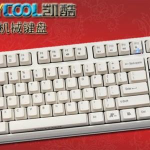 Keycool84keyWHITEPBT_main