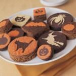 Halloween silhouette brownies