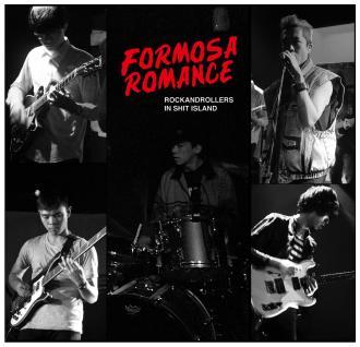 9.Formosa Romance