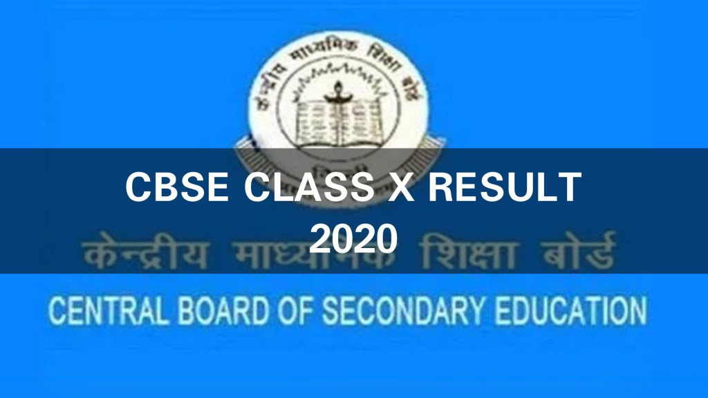 cbse classs 10th result