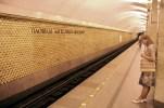 Golden metro station
